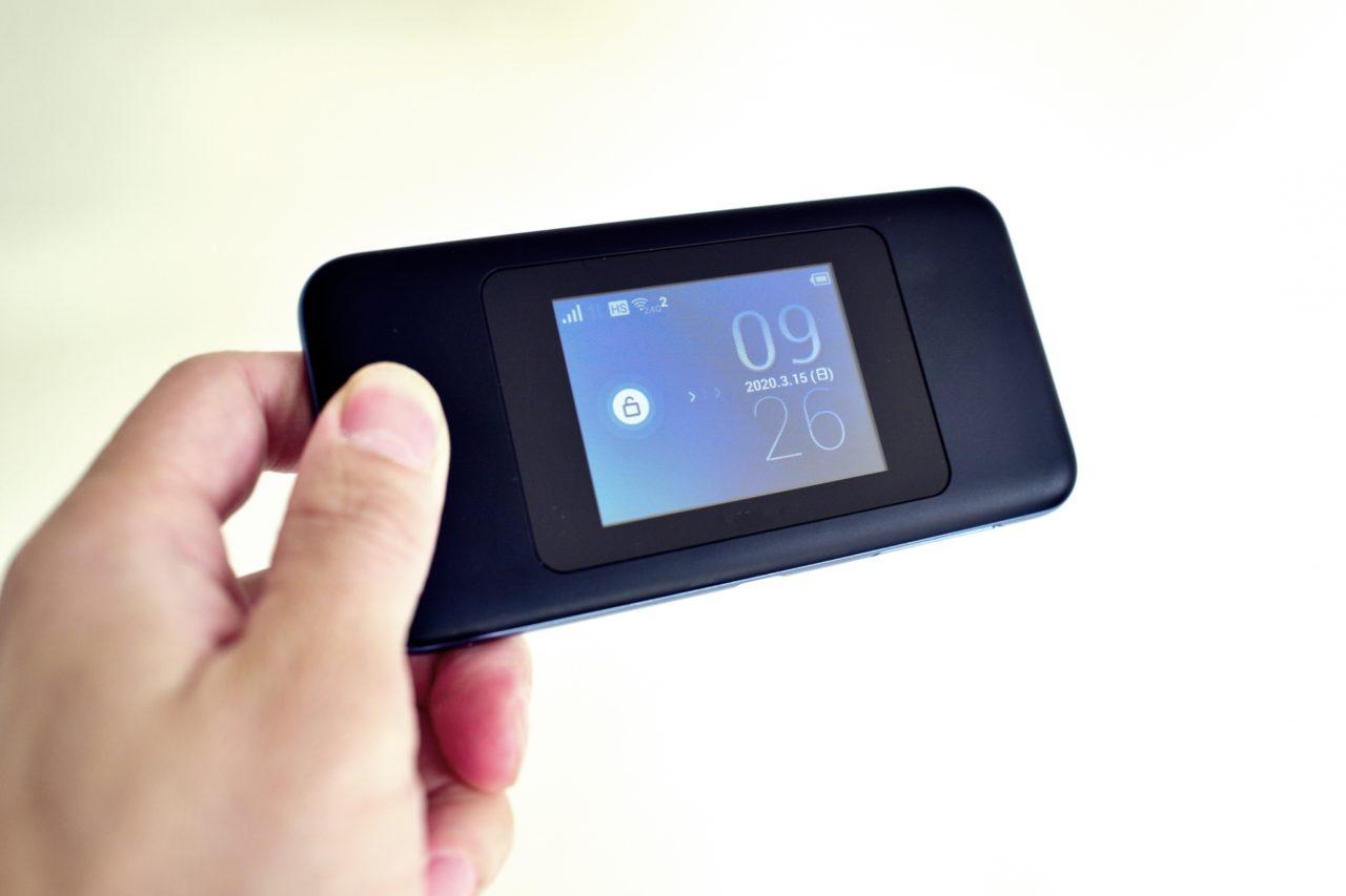 1日のギガ数はどのくらい?テレワークに役立つおすすめポケットWi-Fiとはi